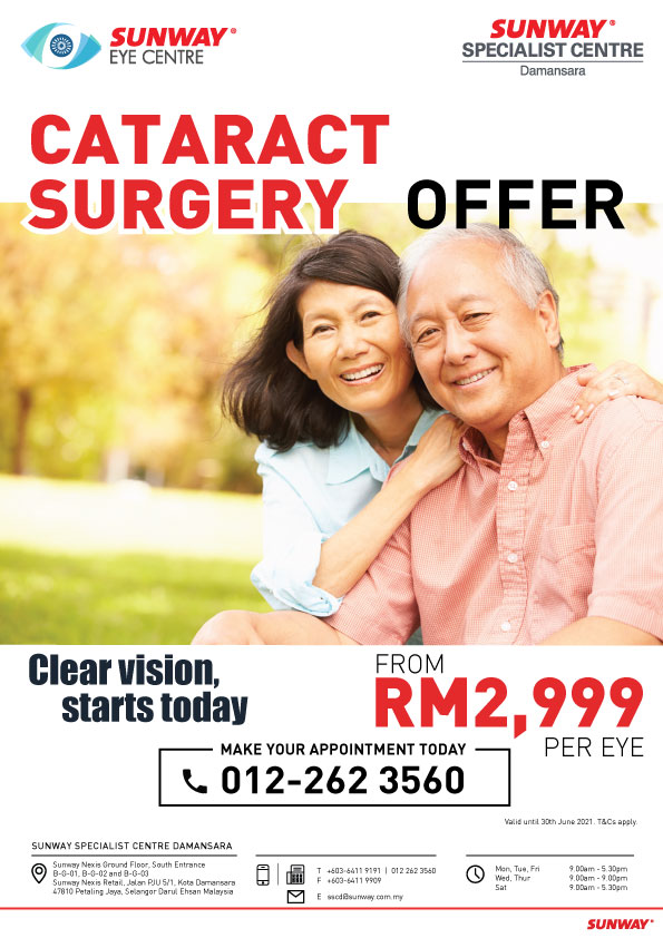 cataract-package-2999-web